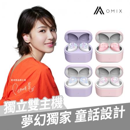 【OMIX】Y6獨特夢幻粉色!真無線半入耳式運動藍牙5.0耳機-4色可選