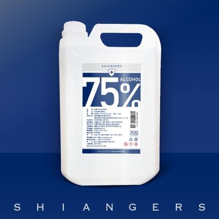 【現貨秒出】香爵Shiangers 75% 酒精 4L 桶裝 4000ml 食品級植物乙醇 (潔用/非醫用)