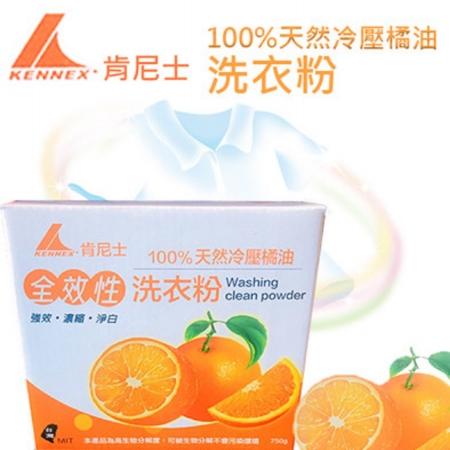 【肯尼士】台灣強效淨白冷壓橘油洗衣粉x36入