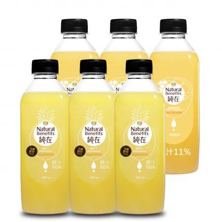 【純在】冷壓蔬果汁960ml 6入-午後時光組(鳳梨汁*3+蜂蜜檸檬柳橙汁*3)