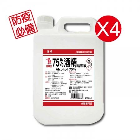 【熊麻吉】75%潔用酒精(4公升/桶)x4桶