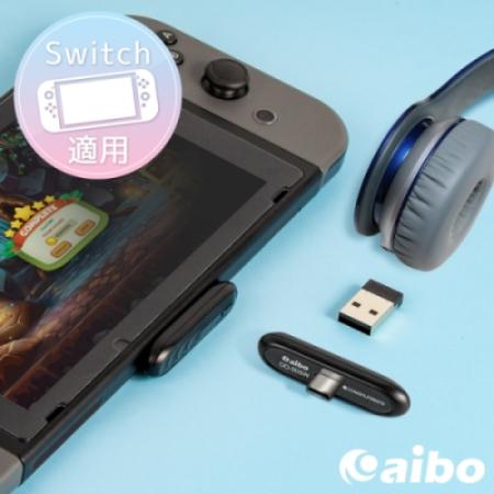 aibo Switch Type-C藍牙V5.0音樂發射器(附USB轉接頭)