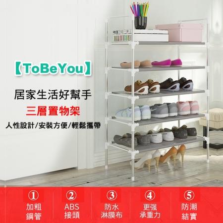 輕便耐用多用途DIY鞋架置物架  (雙11)