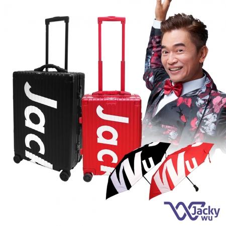 JACKY WU@ J PLUS系列旅行箱组 贈 JACKY WU全自動摺疊傘  (黑+紅)