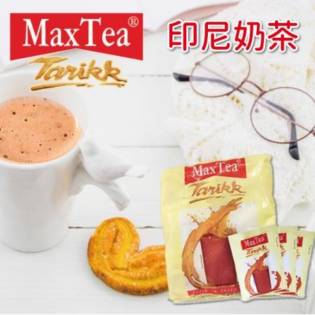 【印尼】MAX TEA TARIKK奶茶 (30包/袋)(2袋)