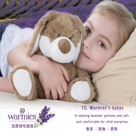 【Warmies】安撫香芬絨毛娃娃(款式隨機出貨)