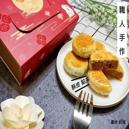 肉鬆餅(30g*8入)