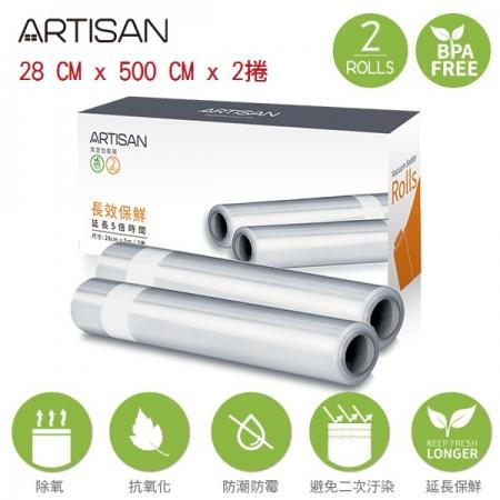 【ARTISAN】條紋真空包裝袋VBR2805(1盒/2卷)