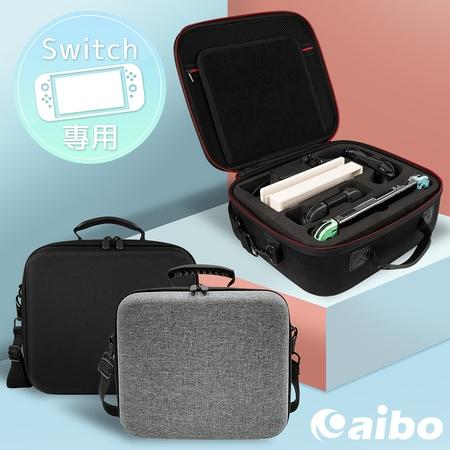 Switch專用 升級大容量 外出型保護包(手提/肩背)