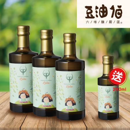 【西班牙T&T】LuLus頂級初榨橄欖油500ml*3入組(再送西班牙LuLus頂級初榨橄欖油250ml*1入)