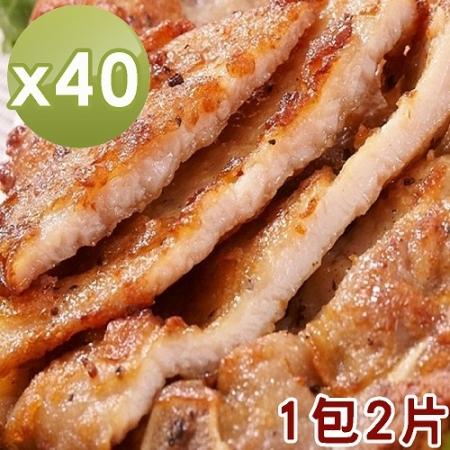 【泰凱食堂】古早味懷舊鐵路排骨-40入組