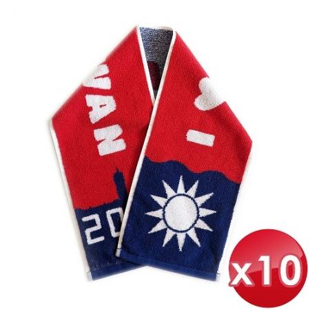 【HKIL-巾專家】愛台灣❤國旗運動毛巾-10入組