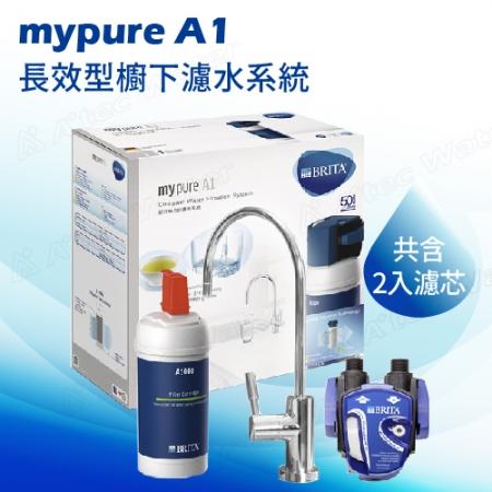 【德國BRITA】mypure A1長效型櫥下濾水系統+A1000濾芯(共2芯)