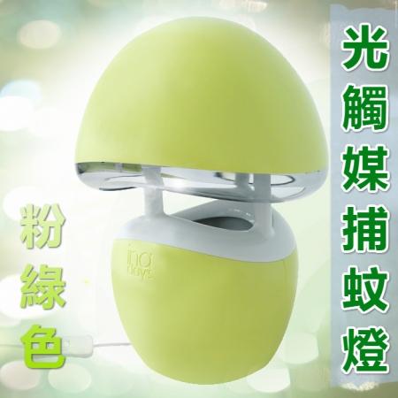 【inadays捕蚊達人】光觸媒捕蚊燈GR-361