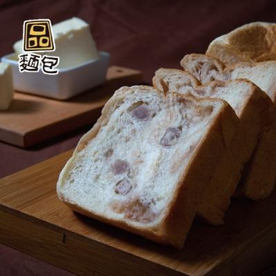 品麵包.芋頭生吐司(505g×2條)(冷凍)