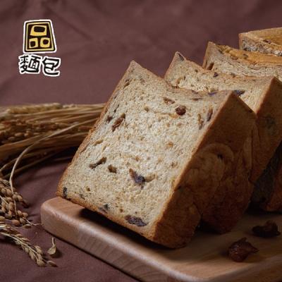 品麵包.黑糖桂圓生吐司(515g×2條)(冷凍)