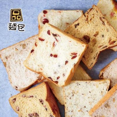 品麵包.生吐司(2條)(口味任選)(冷凍)