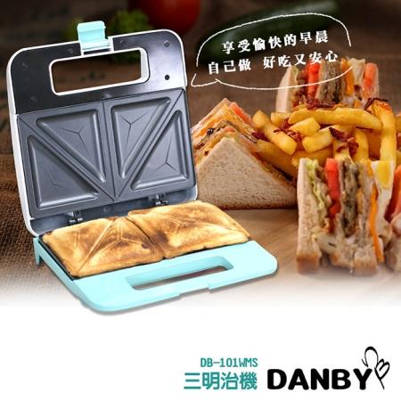【DANBY丹比】日式甜心熱壓三明治機DB-101WMS