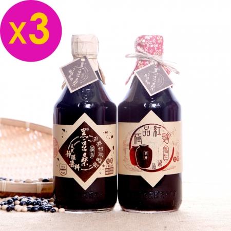 【黑豆桑】養生滷味組(缸底醬油3瓶+紅麴醬油3瓶)