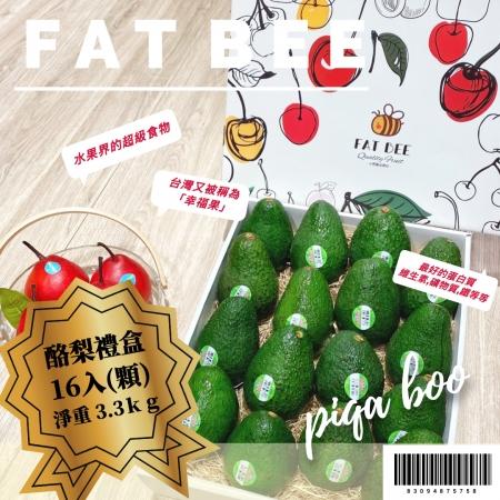 FatBee紐西酪梨禮盒 / 16入