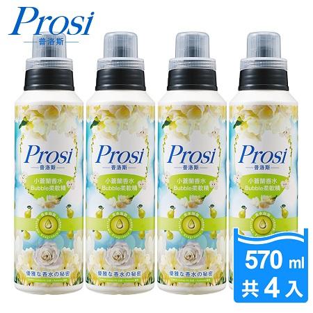 【Prosi普洛斯】香水Bubble柔軟精570mlx4入(歐洲精典香水)