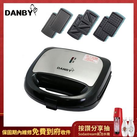 【DANBY丹比】可換盤三合一點心機DB-301WM
