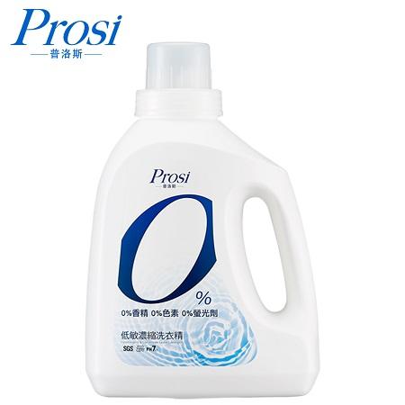 【Prosi普洛斯】0%低敏濃縮洗衣精1500mlx8入