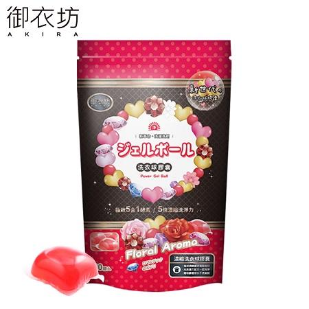 【Akira御衣坊】Akira 5倍濃縮魔力香氛洗衣球膠囊20顆x3包(蜜桃與山茶花)