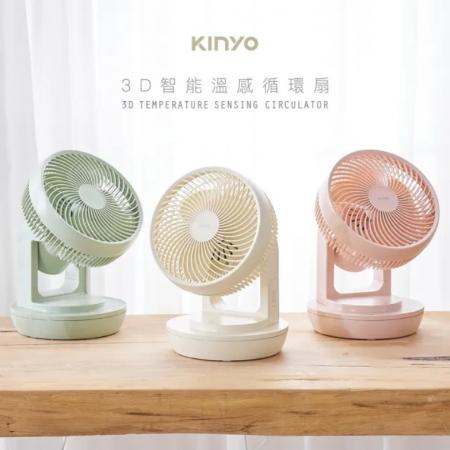 【KINYO】3D智能溫控循環扇(CCF-8770)
