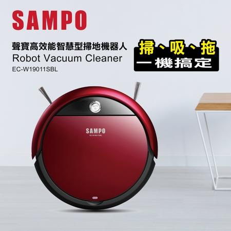 【SAMPO】高效能智慧型掃地機器人 EC-W19011SBL