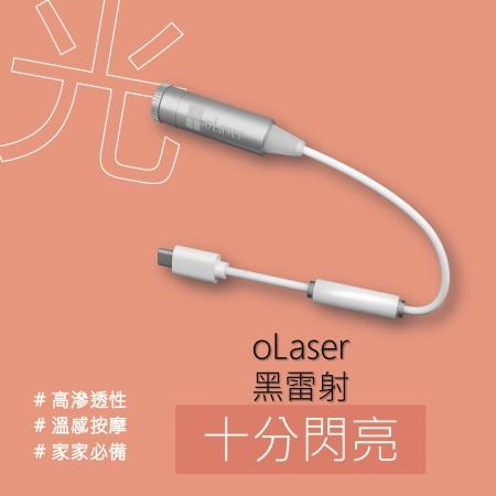 【OHA】智能黑雷射十字筆(Android-安卓TypeC)