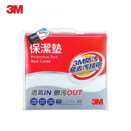 【3M】原廠Scotchgard防潑水保潔墊 (平單式雙人加大6x6.2)