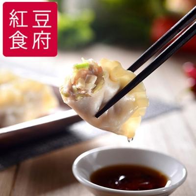紅豆食府SH.韭黃高麗菜豬肉水餃(25粒/盒,共兩盒)