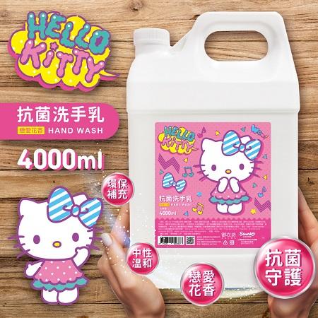 【Hello Kitty】戀愛花香抗菌洗手乳4Lx6瓶