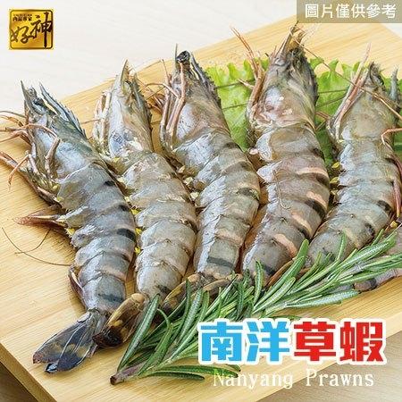 【好神】南洋急凍優質草蝦4盒(20尾/盒)