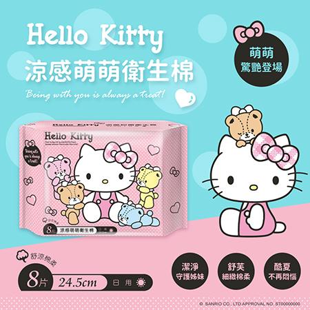 【Hello Kitty】涼感萌萌衛生棉日用24.5cmx60包
