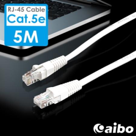 aibo Cat.5e RJ45 Hight-Speed高速網路傳輸線-5M (CBA-05RJ45)