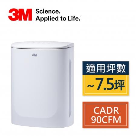 【3M】3M FA-U90 淨呼吸倍淨型空氣清淨機