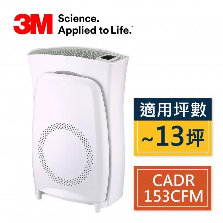 【3M】淨呼吸超濾淨型空氣清淨機(高效版) CHIMSPD-02UCLC-1