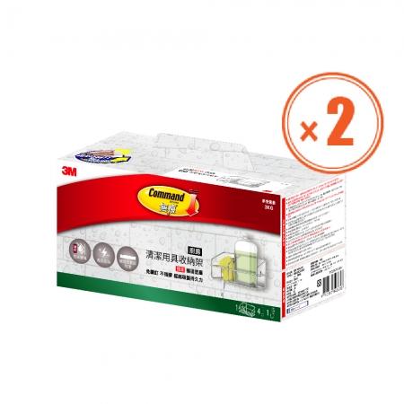 【3M】無痕金屬防水收納-廚房清潔用具收納架 免釘免鑽(US設計款)-2入組