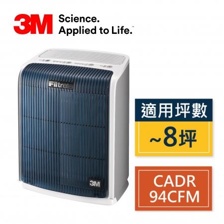 3M 極淨型6坪空氣清淨機FA-T10AB/適用3-8坪