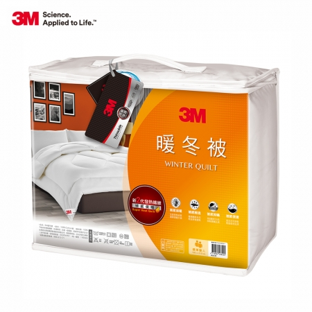 【3M】新2代發熱纖維可水洗暖冬被NZ370(標準雙人6x7)
