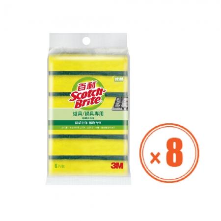 【3M】百利爐具/鍋具專用海綿菜瓜布6片裝-8包 共48片