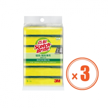 【3M】百利爐具/鍋具專用海綿菜瓜布6片裝-3包 共18片