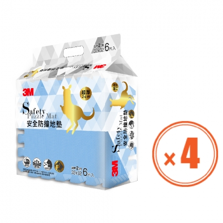 【3M】新升級兒童安全防撞地墊32cm-6片x4包箱購組(礦石藍)