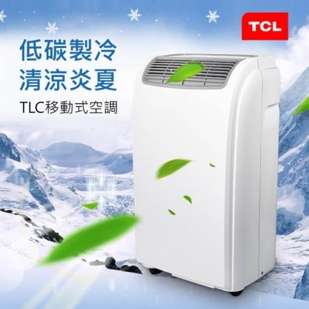 TCL 移動式冷氣 TAC-08CPA/KN