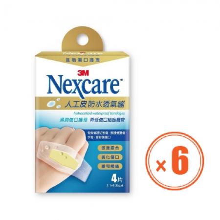 3M Nexcare 人工皮防水透氣繃(4片)-6盒