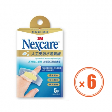 3M Nexcare 人工皮防水透氣繃(5片)-6盒