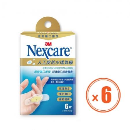 3M Nexcare 人工皮防水透氣繃(6片)-6盒