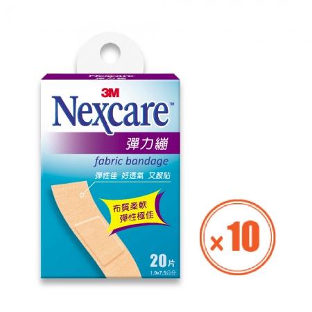 3M Nexcare彈力繃 20片OK繃-10盒